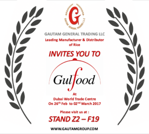 Gulfood Invitation 2